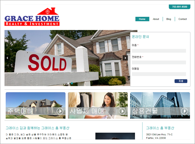 Grace Home Realty